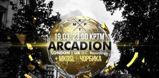 Arcadion MKDSL KPTM
