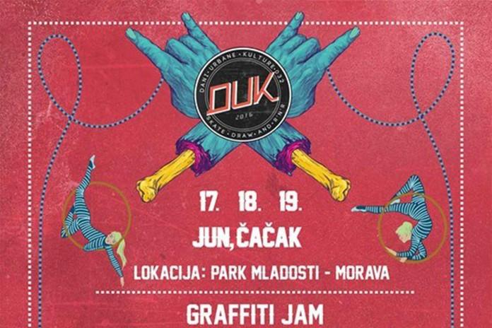DUK Festival 2016 Cacak