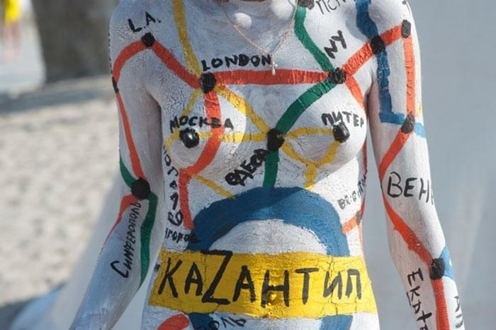 Nastia Kazantip