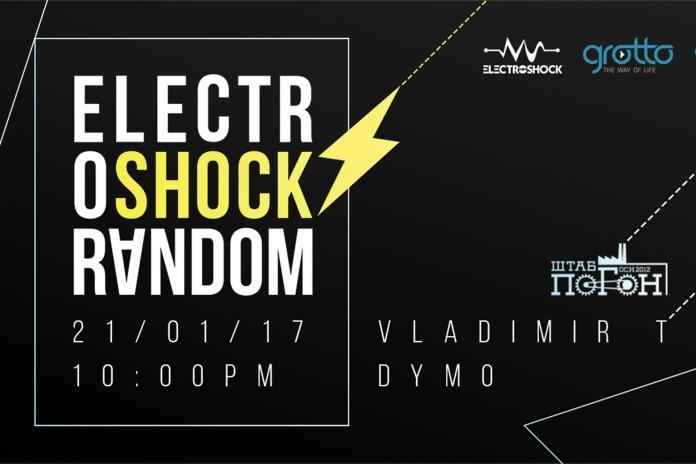 Electroshock Organization Vladimir T Dymo Stab Pogon