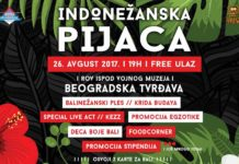 Indonezanska pijaca Bali Wonderland Kalemegdan Summer festival program
