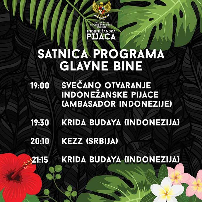 Indonezanska pijaca satnica