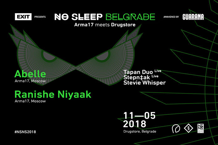 Drugstore No Sleep Belgrade