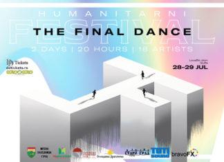 The Final Dance humanitarni festival Guča